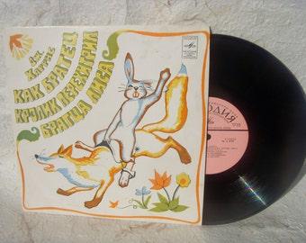 Vinyl Record Soviet Vintage, Brer Rabbit and Brer Fox, Tale record, Made in USSR in 1973.