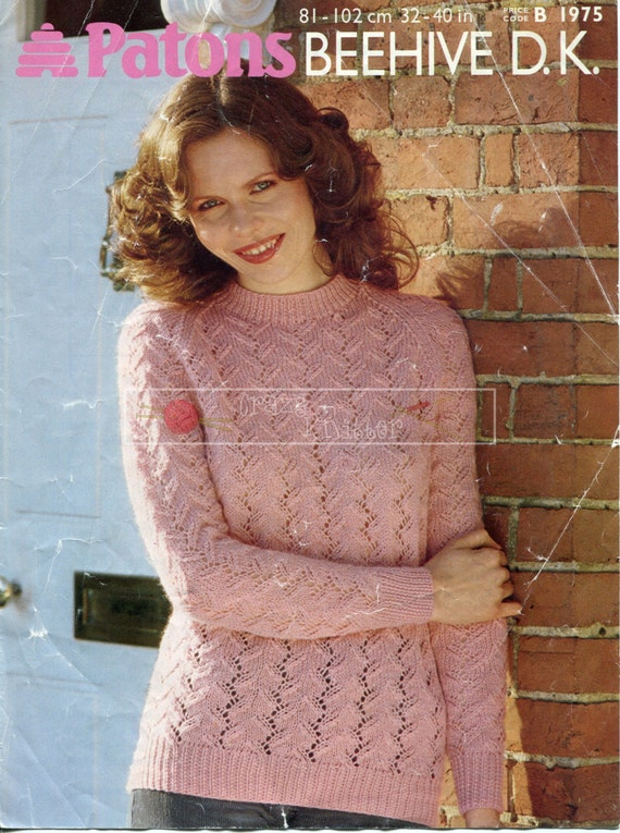 Lady's Lace Sweater DK 32-40in Patons 1975 Vintage Knitting Pattern PDF instant download