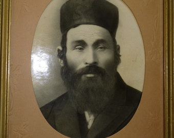 Antique Judaica B/W Portrait Photograph of Jewish Rabbinical Figure, 30 X 24 cm