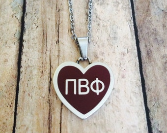 Pi Beta Phi Enamel Heart Necklace | Pi Beta Phi Necklace | Sorority Necklace | Pi Beta Phi Heart | Heart Necklace | Pi Phi Necklace