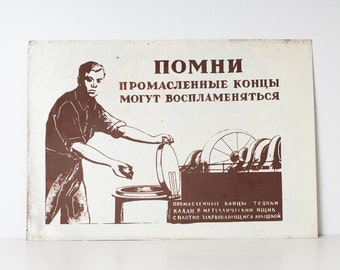 Vintage sign - Soviet industrial sign - Metal sign - 'Oiled waste can self-ignite'