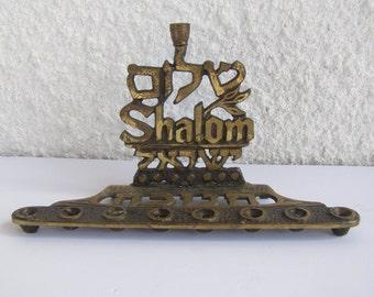 Vintage Israel Jewish Judaica, SHALOM שלום Brass Hanukkah Lamp Menorah