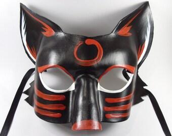 Fox Masquerade Mask, Black Fox Costume, Enso Fox Mask, Kitsune Mask, Black Leather Mask, Fox Spirit Cosplay, Masked Ball