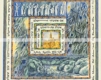 Judaica,Art,If I forget thee,O Jerusalem