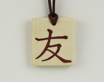 Chinese Character, Friend, Wood pendant, Marquetry, Wood inlay, Valentine gift