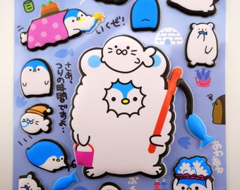 SUPER PUFFY Japanese north pole animals 3D stickers - kawaii baby seal - chubby penguin - polar bear - artic stickers - sea animals