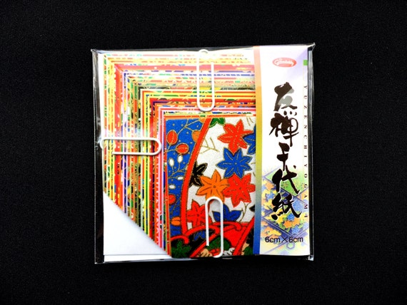 Beautiful Japanese Chiyogami Washi Paper Set Mini Size 40 SHEETS