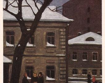 "A. Rozhdestvensky ""Arbat lanes"" Postcard -- 1972, Soviet Artist Publ."