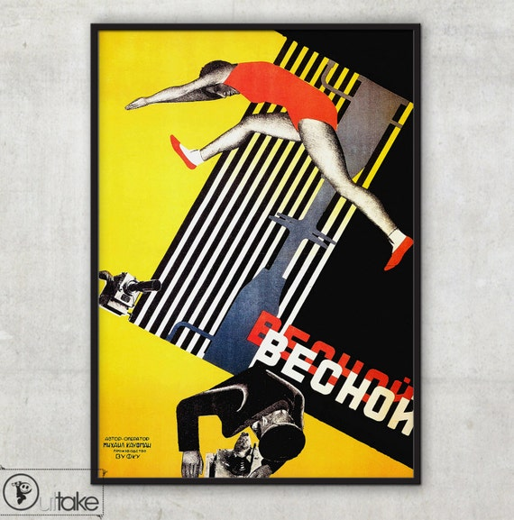 In The Spring - Vintage movie poster - by Stenberg brothers - Constructivism, P078