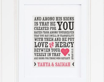 Islamic Wedding Gift Quote
