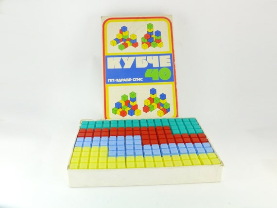 Vintage Plastic Building Blocks Original Box Building Cubes
