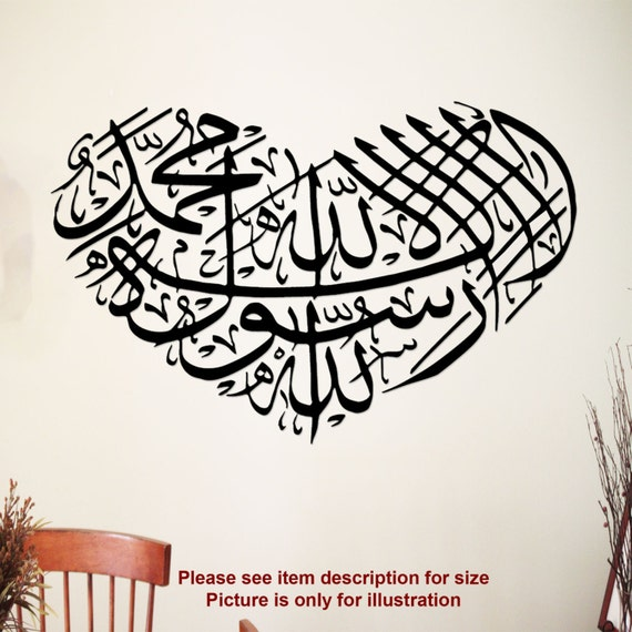 Shahadah Kalima Heart Shape Islamic Muslim Wall Art Stickers