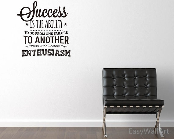 Office Success Quotes Quotesgram