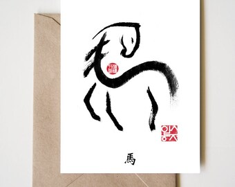 Year of Horse Zodiac Card, Chinese Letters inspired Symbolic Animal Sumi-e Painting Ink Illustration B&W Zen Birthday Print New Year