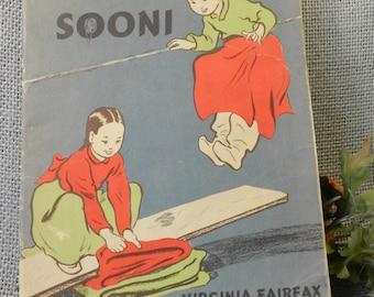 Ke Sooni childrens book