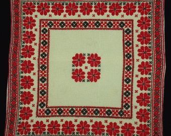Vintage Hungarian Cross Stitch Embroidered Pillow Case from the 70s