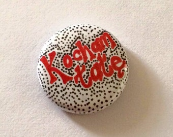 "Polish Fathers Day ""kocham tate""  Button Badge Pin Badge by GiGi's WunderKammer"