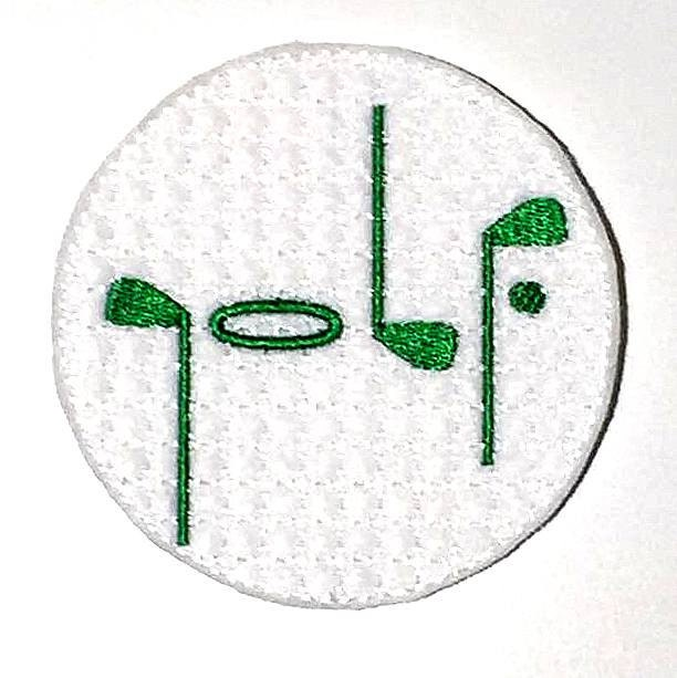 Masters Golf Embroidery Design