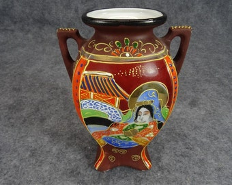 Vintage Hand-Painted Vase from Japan