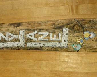 """Vintage Inspired, Hand Painted, """"Lazy Lane"""" Sign"""