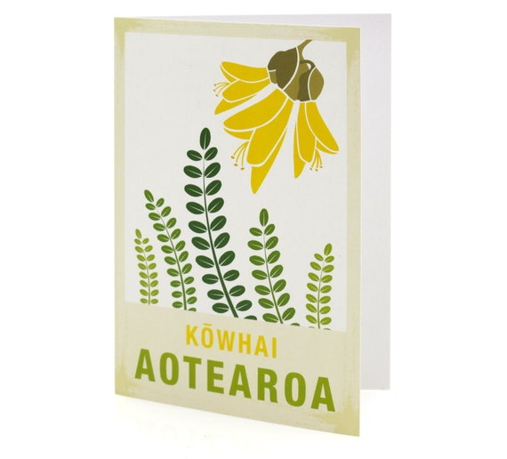 Kowhai Illustration. A6 Greeting Card With Envelope New