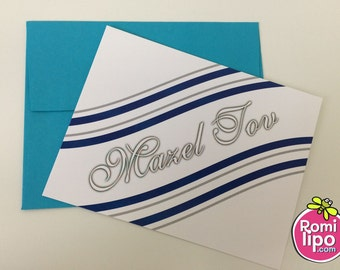 Set of 10 Mazel Tov note cards with matching envelopes, Mazal Tov cards, Mazl Tov, Mazel Tov note cards, Judaica stationery