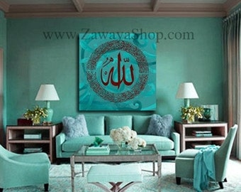 Turquoise brown art interior design wall arabic calligraphy painting art print available any colors any size upon request