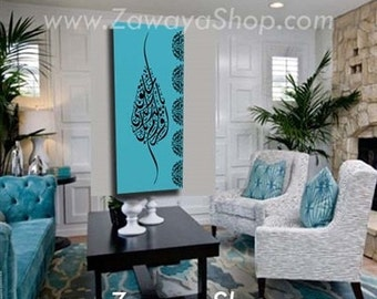 Turquoise black Islamic calligraphy painting print decor Arabic calligraphy available any colors any size upon request