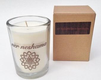 Ner Neshama vegan soy yahrzeit candle