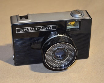 TESTED Soviet lomo camera Vilia-Auto, Vintage camera, Made in the USSR