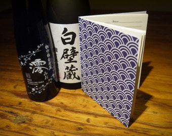 Sake Tasting Log Book