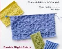 125 Knit patterns -  Japanese Craft Book