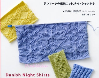 125 Knit patterns -  Japanese Craft Book