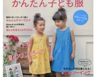 2015 Summer Kids Clothes  - n3981 Japanese Craft Book