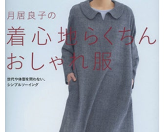 Simple Comfortable clothes - Japanese Craft Book