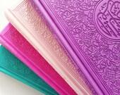 Color POP Quran - Violet