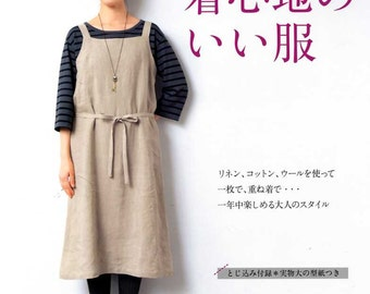 Natural Material Comfortable Clothes 2015 - Japanese Craft Pattern Book MM