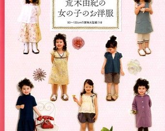 Selected Dresses by Yuki Araki  - Japanese Craft Book