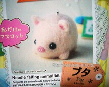 Diy Needle felting kit - Cute Pink Pig, wool with needle, easy, keychain charm, craft felt kit tool, beginner, id1360100 gift for diyers