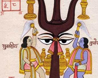 Shiva Bhairava Pujas & Sadhanas - 21 page ebook