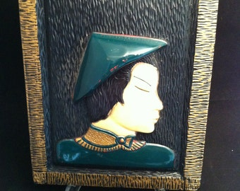 Mid Century 1950's Asian Art Chalkware Wall Plaque  of Asian Woman  **USA ONLY**