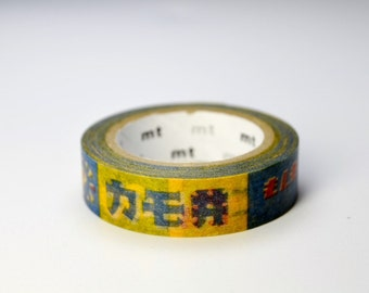 Limited Edition mt Japanese Washi Masking Tape Vol.3 - Antique Retro Character