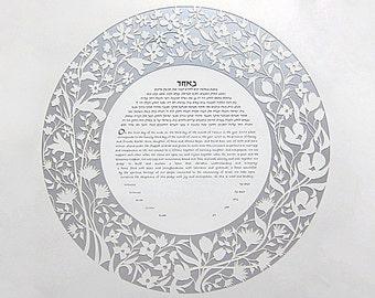 Garden Ketuba - papercut - silver
