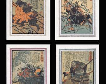4 Blank Note Cards of Samurai by Kuniyoshi gcds005