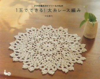 Ondori Crochet Doyle - Japanese eBook Pattern - Instant Download PDF