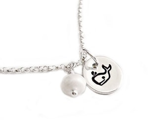Tiny Cute Whale  - Handstamped Jewelry in Sterling Silver