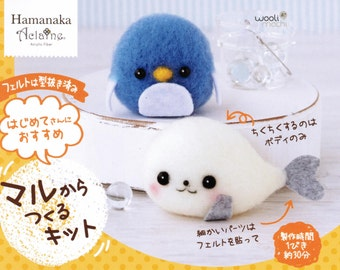 Fur Seal Pup and Penguin Chick Needle Felting Kit
