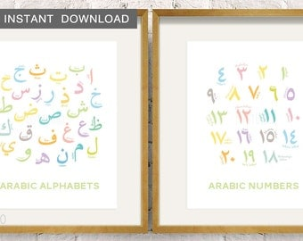 Instant Download! Arabic Alphabets & Numbers for Kids, Colorful Pastel Islamic Wall Art Poster. 8x10""