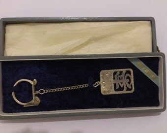 vintage Chinese sterling silver boxed keyring