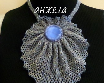 Handmade frill gray-blue